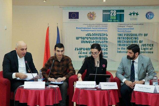 Discussions on Possibilities to Introduce Transitional Justice Mechanisms into Armenia